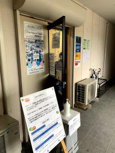 高崎本町テストセンター